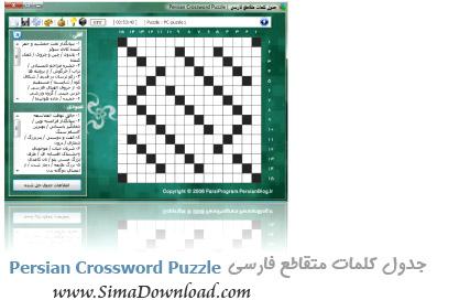 منبع: www.simadownload.com